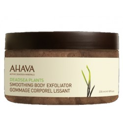 Ahava Smoothing Body Exfoliator 235 Ml