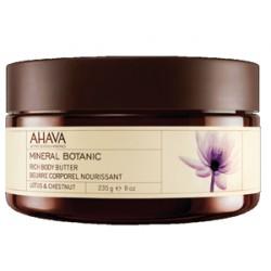 Ahava Mineral Botanic Body Butter Lotus 235 G